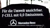 Mercedes Benz Invisible Car