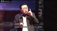 欧阳自远院士:嫦娥,让中国飞得更远