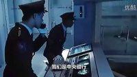 劫匪冒充警察血洗银行保安