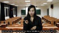 《我的学习生活》杜银玲手语教学范文2
