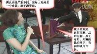 2012春晚刘谦魔术揭秘演示