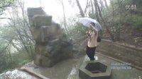 2010.5 旅游纪念片 重庆《石柱之旅-2》HD