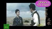 〖影视金曲〗《野鸽子之歌》;日本电影『绝唱』主题歌