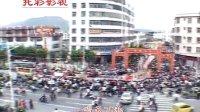 《文化圩埔游行2》托彩 影视 摇臂 专题宣传广告 揭阳 揭东 地都镇 月起金都 晚会 演出