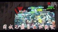 滨江道 活动 抽奖 传媒 大铜钱 圣诞节 视频