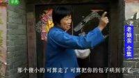 河北 沙河 农民网 影视 电影【老娘亲】完整版