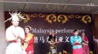 2010年上海世博会新加坡和马来西亚馆前文娱表演