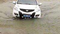 哈弗H5欧风涉水精彩视频