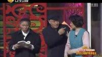 趙本山 2012遼寧春晚《相親2》高清完整版