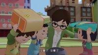【长风】防灾公益动画•地震篇(防震短片)