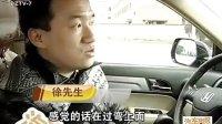 SUV大众途观 PK SUV本田CRV