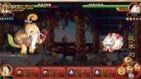 游戏:洛克王国技巧--玩家刘奇2012,7,1---正大光明。
