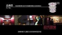 青海贵德黄河转经筒景区多媒体展厅-数虎图像