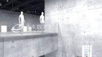 建筑动画 工业动画 机械动画 演示动画 投标动画 三维动画_数字光魔作品