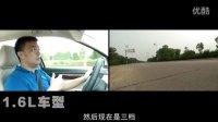 《易车体验》试驾上海大众全新朗逸