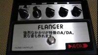 ADA Flanger(復刻版)を弾いてみた