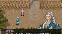 侠客英雄传XP [第六章 海外孤岛]