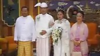 Myanmar Wedding of Burma Than Shwe's daughter