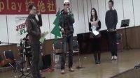 吉他社活动:魏俊领奖致谢