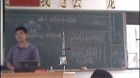 物理―八年級上冊―第四章物態變化(第二節熔化和凝固)―人教課標版―王武學―坦洲實驗中學