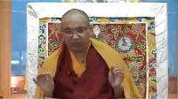 秋季課程3 -第17世大寶法王噶瑪巴教授