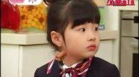 【彩虹幼儿园-E01 4-4】中字