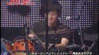 20090805 狗兜燙 MAJIUTA THE LIVE 見所全公開!!