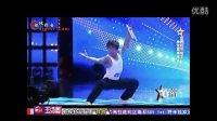 《中国达人秀》中华一杰吕一杰 棍坛影音双节棍冷焰火表演
