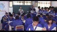 地理―八年級上冊―第四章:中國的經濟發展中學地理科精品課程示范模塊―通用―鄧楚珊―板芙中學