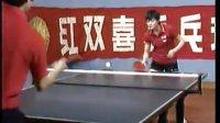 跟专家练乒乓球(二)