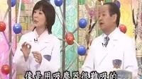 生活点子王 20090529