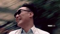 [杨晃]华语好歌推荐 陈奕迅  Eason Chan新单 娱乐天空