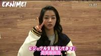 [中字]Girl's Day Kira Kira Slim Ep1