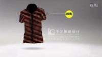 服装60秒广告(打标)HD1280X720 千艺创意设计13437172887.