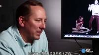 """【MJJCN独家中文字幕】迈克尔杰克逊""""复活""""幻影幕后花絮(2)"""