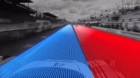Porsche 勒芒社交耐力赛