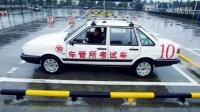 2015C1C2驾考科目二重庆西彭考场考试顺序学车技巧视频