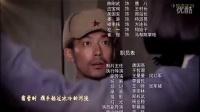 金战  主题片尾曲《晨光》-雷岩