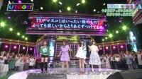『发条idol字幕组』140623 UTAGE! ep09