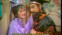 1981版TVB封神榜-02