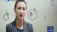河南电视台:优酷拍客日记 心中有梦 网模日赚过万 致力特殊教育2014.11.15