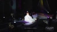 胡白老师婚礼主持视频(拂晓流星雨)