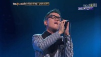 在街上 韩国我是歌手现场版