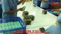 PL-H100 固定式封盒机(香皂盒封盒机)