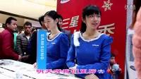 恭喜发财【DJ舞曲】2015年第一首新年贺岁歌曲 1080PHD超清MV