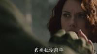 《複仇者聯盟2:奧創紀元》中文預告 雷神鎖喉鋼鐵俠