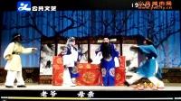 义乌婺剧团《二堂舍子》