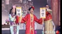 逸樂山 2015年陽泉春晚小品《我的愛情我做主》