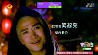 《少年四大名捕》湖南卫视宣传片:洗脑循环—鬼畜版