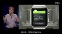 [现场]苹果2015春季发布会 FView LIVE